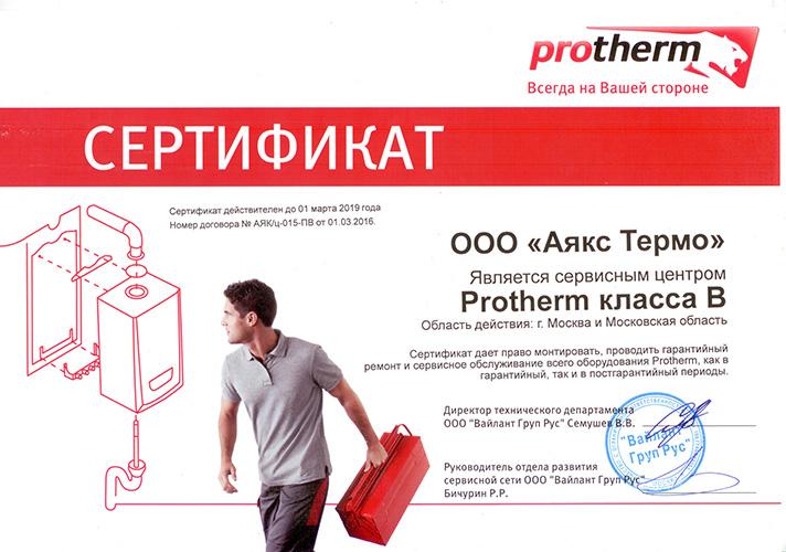 схема протерм 30 клз